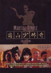 Martial Temple Collection (Shaolin Iron Finger /