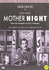Mother Night [Import]