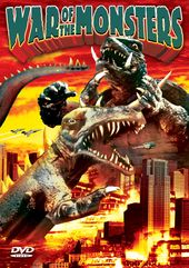 "War of The Monsters - 11"" x 17"" Poster"