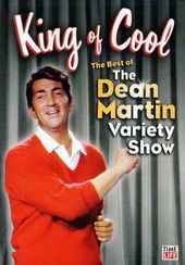 Dean Martin Variety Show - King of Cool: The Best