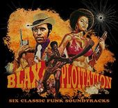 Blaxploitation: Six Classic Funk Soundtracks