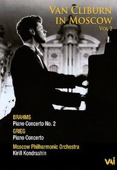 Van Cliburn - In Moscow, Volume 2
