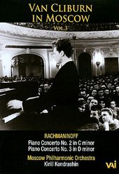 Van Cliburn - In Moscow, Volume 3