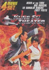 Kung Fu Theater (Hero of the Time / Big Rascal /