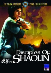 Disciple of Shaolin