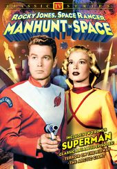 Rocky Jones, Space Ranger - Manhunt In Space