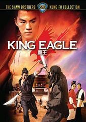 King Eagle (Shaw Brothers Kung Fu Collection)