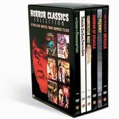 Hammer Horror Collection (6-Pack) (6-DVD)