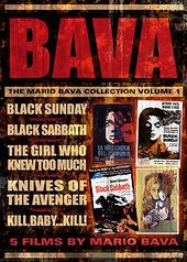 The Bava Box Set, Volume 1 (5-DVD)