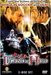 The Legend of Hero (2-DVD)