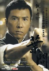 Ip Man [Import]