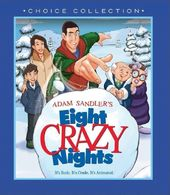 Eight Crazy Nights (Blu-ray)
