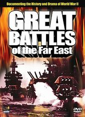 WWII - Great Battles of the Far East (2-DVD)