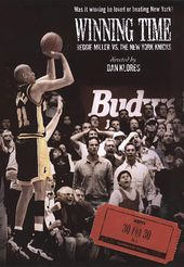 ESPN Films 30 for 30: Winning Time - Reggie