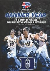 Banner Year: The Story of the 2010 Duke Blue