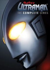 Ultraman - Complete Series (4-DVD)
