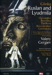 Glinka - Ruslan and Lyudmila (2-DVD)