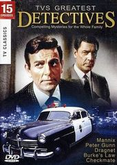 TV's Greatest Detectives (Mannix / Peter Gunn /