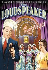 "The Loudspeaker - 11"" x 17"" Poster"