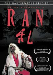 Ran (Masterworks Edition Digitally Restored