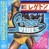 Volume 3 - Street Vibes [Import]