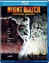Night Watch (Blu-ray, Widescreen)