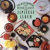 Dinner Classics: The Japanese Album