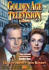 Golden Age of Television - Volume 5: Willow Cabin