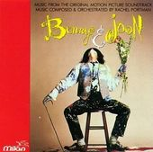 Benny & Joon [Music from the Original Motion