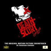 Death-Scort Service [The Original Motion Picture
