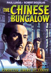"The Chinese Bungalow - 11"" x 17"" Poster"
