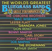 The World's Greatest Bluegrass Bands, Volume 1