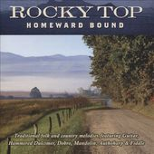 Rocky Top: Homeward Bound