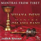 Mantras from Tibet: Vijaya Devi (2-CD)