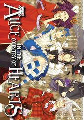 Alice in the Country of Hearts 3