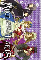 Alice in the Country of Hearts 2