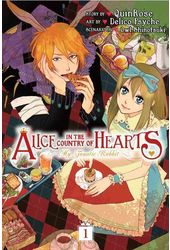 Alice in the Country of Hearts 1: My Fanatic
