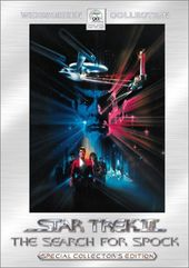 Star Trek III: The Search for Spock (Special