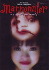 Marronnier (Widescreen) (Japanese, Subtitled in