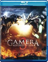 Gamera 3: Revenge of Iris (Japanese, Subtitled