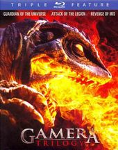 Gamera Trilogy (Guardian of the Universe / Attack