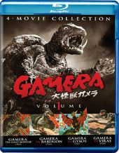 Gamera: 4-Movie Collection, Volume 1 (Blu-ray)