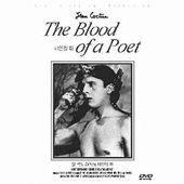 The Blood of a Poet [Import]
