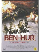 Ben-Hur: A Tale of Christ [Import]