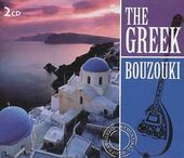 The Greek Bouzouki (2-CD)