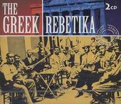 The Greek Rebetika (2-CD)