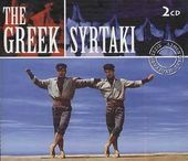 The Greek Syrtaki (2-CD)