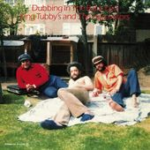 Dubbing in the Back Yard (2-CD)