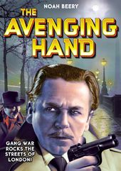 "The Avenging Hand - 11"" x 17"" Poster"
