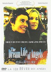 The Dreamlife of Angels [Import]